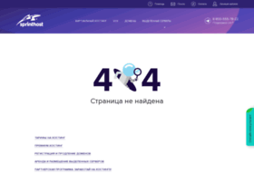 nokia-trade.ru