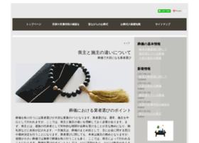nokia4.com