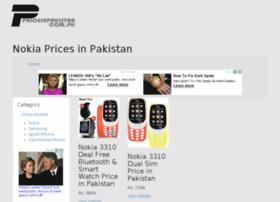 nokiareplica.priceinpakistan.com.pk