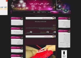 nokiathem.mihanblog.com