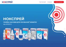 noksprey.com.ua
