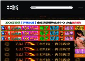 nollywoodnice.com