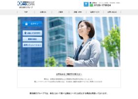 noloan.com