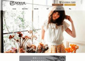 nolue.com