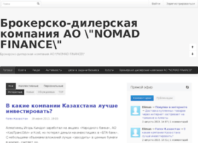 nomad-finance.kz