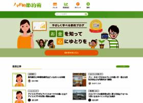 nomad-saving.com