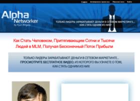 noman.alphanetworker.ru