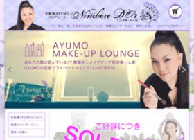 nombredor.jp