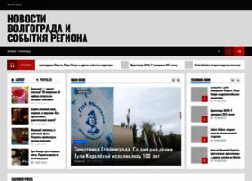 nomer7.ru