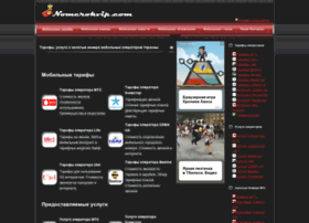 nomerokvip.com