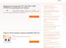 nomerplat.ru