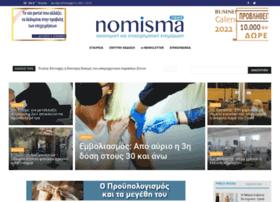 nomisma.com.cy