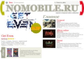 nomobile.ru