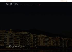 nomos.gr