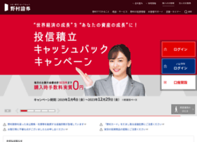nomura.co.jp
