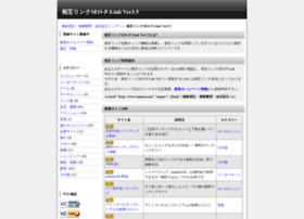 nomuze.net
