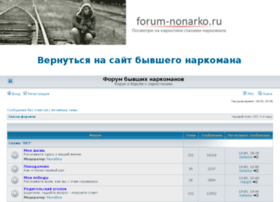 nonarko.flybb.ru
