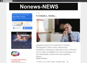 nonews-news.blogspot.de