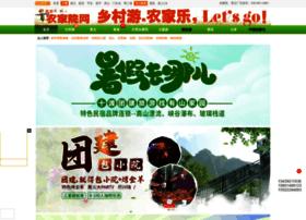 nongjiayuan.org