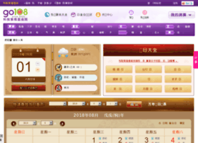 nongli.go108.com.cn