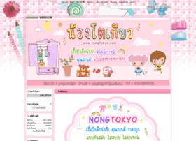 nongtokyo.com