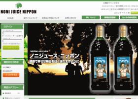 nonijapan.com