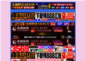nonn-et-twk.net