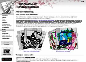 nonograms.ru