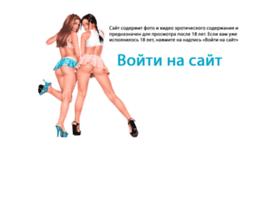 nonsoc.ru