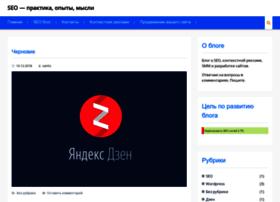 nonstopseo.ru