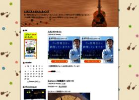 nontama-club.jugem.jp