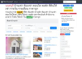 nonthaburi.homeland4rent.com