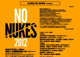 nonukes2012.jp