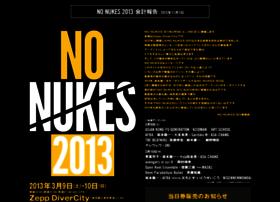 nonukes2013.jp