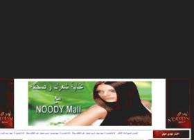 noodymall.com