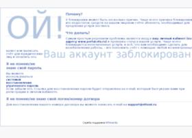 noontec.ru