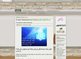 nooremahhammadsaw.blogspot.co.uk