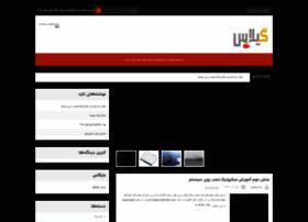 nooshinshahr.gigfa.com