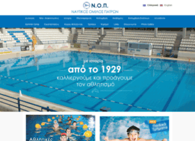 nop.org.gr