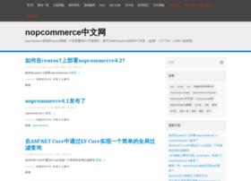 nopchina.net