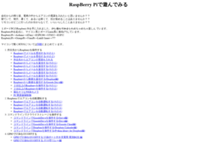 nopnop2002.webcrow.jp