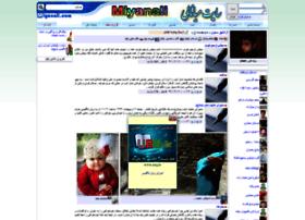 noran.miyanali.com