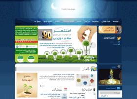 norayn.org.sa