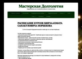 norbekov.com.ua