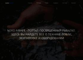 nordfisher.ru
