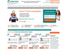 nordi-palki.ru