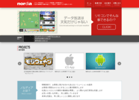 nordia.co.jp