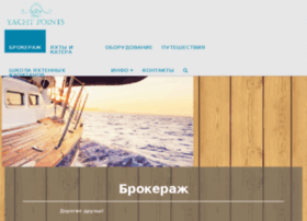 nordicboat.com.ua