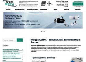 nordmedica.ru