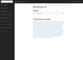 nordmine.ru